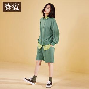 【尾品价140】森宿低调青木瓜冬装新款撞色假两件衬衫领卫衣阔腿中裤套装女