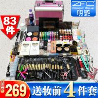 ????专业化妆师彩妆套装全套组合新娘影楼舞台表演化妆学校跟妆初学者 喜迎国庆