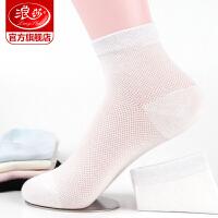 [6双装】浪莎袜子女夏季薄款短袜白色中筒袜透气网眼女士棉袜超薄夏天女袜
