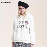 Five Plus女装粉红豹连帽卫衣女毛绒套头衫潮长袖宽松刺绣