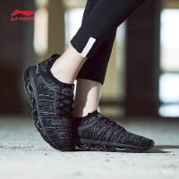 李宁跑步鞋女鞋2018新款剑影透气一体织全掌气垫袜子鞋春季运动鞋ARHN074
