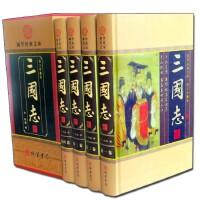 三国志 魏蜀吴 历史名著 精装全4卷 线装书局 定价:598元