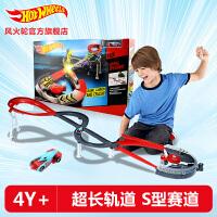 回旋赛道玩具风火轮hotwheels 赛车轨道套装X2589