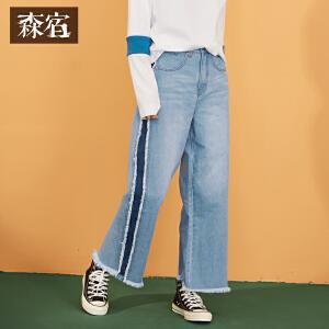 【5折参考价104.3】森宿春装2018新款文艺水洗毛边阔腿牛仔裤女