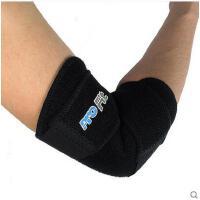 护肘透气防滑舒适男女篮球羽毛球骑行护臂透气运动健身护具护肘关节