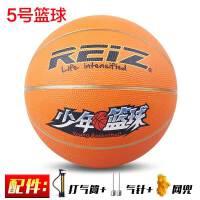 儿童小学生3-4-5-7号蓝球室内外水泥地橡胶球幼儿园小孩五号篮球