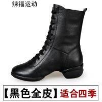 舞蹈鞋女式软底秋冬跳舞鞋水兵舞透气现代广场舞蹈靴子