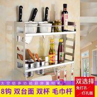 太空铝厨房置物架壁挂双层置物架调料架置物架壁挂厨具收纳架刀架