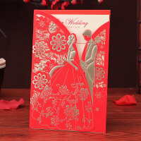 结婚创意请帖2017请柬婚礼庆喜帖中式中国风红色立体雕刻邀请函