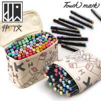 touch mark马克笔套装绘画正品学生手绘设计工具包动漫60/80色