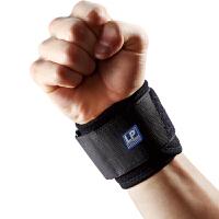 LP欧比护腕透气单片式腕部调整束套753KM 可调节手腕运动护具
