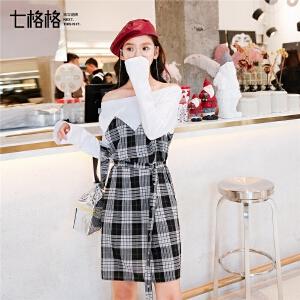 七格格假两件一字连衣裙女装2018春装新款时尚韩版显瘦学生性感中长裙子