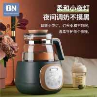 婴儿恒温调奶器热水壶智能保温冲奶粉热奶暖奶器自动温奶神器