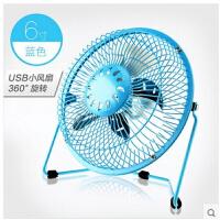 USB迷你4寸6寸小风扇办公室电扇学生桌面散热金属便携大风扇