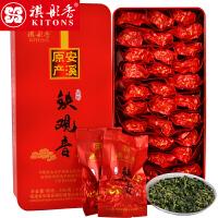 祺彤香茶叶 安溪铁观音茶叶 新茶清香型乌龙茶原产礼盒装256克