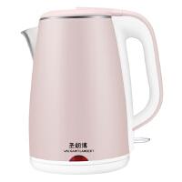 圣朗博 304不锈钢电热水壶 烧水壶 1.8升 ZT-518A