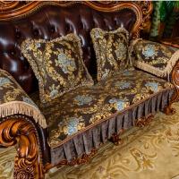欧式美式真皮沙发防滑布艺坐垫四季通用123组合三件套