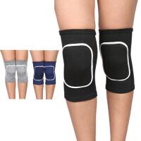 运动舞蹈护膝男女瑜伽排球拜佛跪地加厚海绵儿童膝盖护具