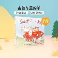 Sheep in a Jeep 吉普车里的羊 廖彩杏推荐韵文与歌谣 建立快乐回忆 美国Top 100百本必读英文原版绘