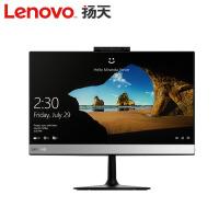 联想(Lenovo) IdeaCentre C360 19.5英寸一体机电脑 i3 4170  4G 500G DVD刻 集成 Wifi Win8.1 黑色