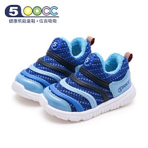 【1双8折,2双7折】500cc毛毛虫机能鞋2018冬新款婴儿宝宝鞋软底男女儿童学步棉鞋
