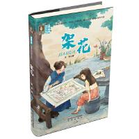 架花:至美华夏传承文化成长系列