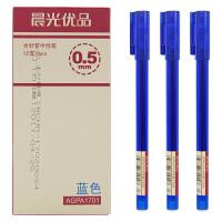 M&G晨光 优品全针管中性笔 蓝色(12支/盒) 签字笔/水笔/财务用笔 AGPA1701 当当自营