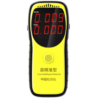 甲醛检测仪家用试纸测甲醛仪器测量室内空气质量甲醇自测试盒