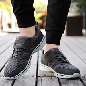 新百伦支撑 安全老人鞋夏季中老年健步鞋防滑休闲鞋透气爸爸妈妈运动鞋