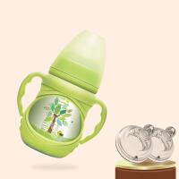 耐摔硅胶套防胀气宽口径婴儿玻璃奶瓶带手柄新生儿宝宝用品