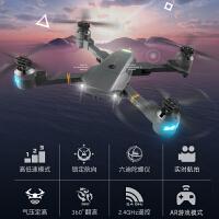 儿童遥控飞机直升机充电四轴飞行器高清航拍无人机