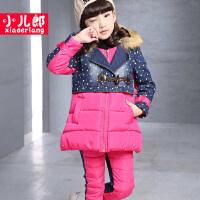 童装女童冬装儿童套装2016新款秋冬中大童时尚韩版加厚卫衣两件套学生牛仔外套16090