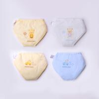 活力熊仔 男女儿童面包裤 宝宝内裤 婴儿纯棉内裤三条