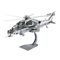 直飞机金属拼装模型玩具3D拼图DIY创意摆件手工* 银色