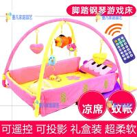 婴儿脚踏钢琴健身架器宝宝音乐游戏毯新生儿玩具0-1岁3-6-12个月2