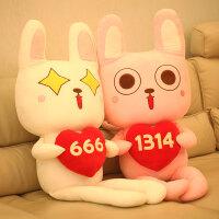 兔子毛绒玩具睡萌布娃娃玩偶公仔婚庆长耳兔压床娃娃礼物