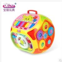 宝丽益智学习屋宝宝早教智慧屋儿童玩具台1-3岁多功能益智游戏桌