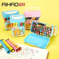 爱好印章水彩笔 36色套装儿童幼儿园可水洗彩色画画笔12 18 24色