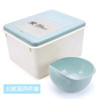 家居用品创意居家杂粮米收纳神器实用家庭厨房用品用具小百货