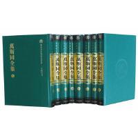 �f斯同全集 �o ��波出版社[清]�f斯同 整理;方祖猷 撰��波出版社9787807433385