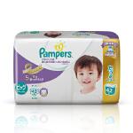 [当当自营]帮宝适 特级棉柔 加大号XL42片(适合12kg以上)日本进口紫帮系列大包