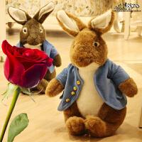 生日礼物 送女生兔穿衣兔子兔兔公仔布娃娃毛绒玩具玩偶