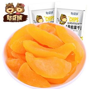 【憨豆熊 水果干组合300g】果脯蜜饯芒果干黄桃果片组合休闲零食
