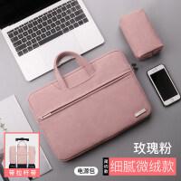 笔记本手提电脑包苹果macbk内胆包Mac12保护套air13.3袋pr13寸15男女生14小