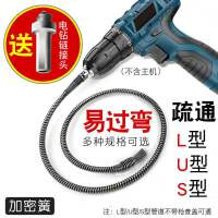 神器电动管道疏通器通马桶厨房地漏下水道堵塞弹簧工具