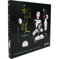 邓丽君:秋水伊人(CD)