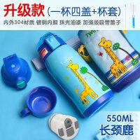 1rd儿童保温杯带吸管两用防摔宝宝水杯幼儿园小学生便携水壶