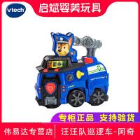 VTech伟易达汪汪队巡逻车-阿奇 立大功动漫周边早教玩具