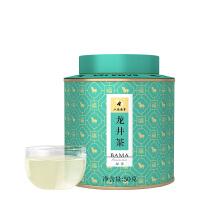 八马茶叶 2021年新茶绿茶明前特级浙江龙井春茶罐装50g