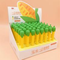 一正 YZ1583玉米造型橡皮擦可擦铅笔+摩易擦中性笔双用橡皮擦大中小学生男女生儿童创意文具用品当当自营